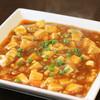 三味菜館 - 料理写真:麻婆豆腐
