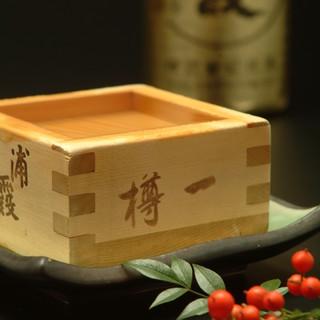 歌舞伎町で50年。今なお愛される「樽一」の2号店がオープン!
