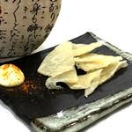 旬鮮台所 ZEN - 炙りえいひれ