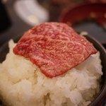 熔岩焼肉 牛火 - ロースオンザライス