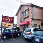 菓子工房 くるみ - 道路脇の看板(2011年4月)