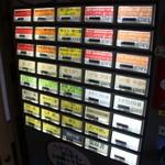 73922981 - お店に入ってすぐの小部屋にある券売機(少しボケ気味、ゴメン!)