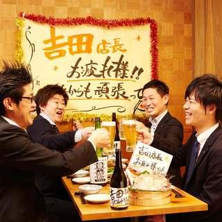 有楽町での記念日やお祝いの席に♪無料宴会特典充実!