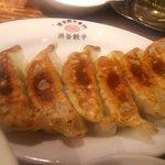 渋谷餃子 - 焼き餃子(アップ)