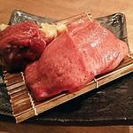 炭火焼肉 なかはら - タンモト&タンサキ&タンスジ