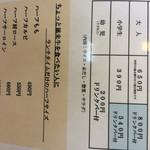 こんたく長篠 - バイキング650円です。