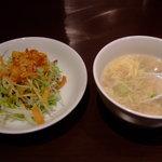 日比谷園 China Cafe&Dining - ランチのサラダとスープです