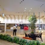恵比寿ガーデンカフェ -