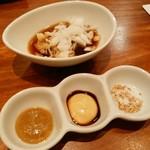バンブー グラッシィ - 鬼おろしポン酢 麦味噌 和がらし醤油 ごま塩