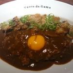 ヴァスコ・ダ・ガマ 北園町店 - 焼きホルモンカレーON卵