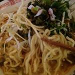 LOTUS 鎌倉橋 - 食感も楽しい。