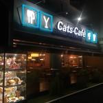 キャッツカフェ -