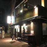 アンクール - 海坂屋さんの跡地