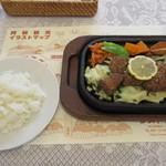 レストラン藤屋 - 【あか牛 サイコロステーキ 2500円】(サラダ・ライス・コーヒー付き)