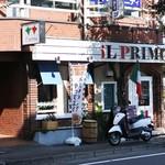 iL PRIMO - お店の外観