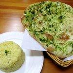 ロイヤルインド - グリーンナンMとライスMです 日本米のライスはサフランの風味