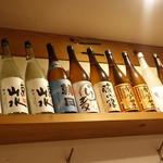 哲 - ☆店内にはいろんなお酒が充実(*^_^*)☆