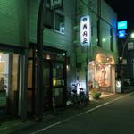 寿司正 - 入口が二重。さすが富山。