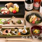馳走 松宮 - 清らかな水が生む希少な北海道の地酒を含め、30種以上の名酒が