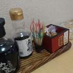 寿司勝 - 料理写真: