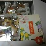 三州総本舗 - 料理写真: