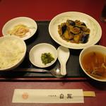 Chuugokuryourihakuhou - 茄子と挽き肉の炒め物 ランチ 1,050円 杏仁豆腐フリー&ドリンクバー付き
