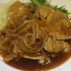 キッチンカネカ - 料理写真:しょうが焼き