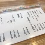 中華料理タカノ - 店内メニュー