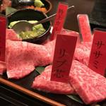 としお - 料理写真: