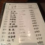 稲毛屋 - お酒も豊富、そして安い!
