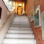 牛串 ちぇっく - 2階への階段