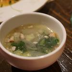 香材創作食房 アーユ - パスタに付くスープがこれまた絶品