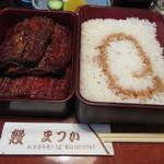 うなぎのまつか - うな重 5430円 (2017.9)