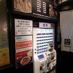 つけめんTETSU - 外観07