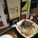 汐留バル 7 - 大根と水菜の和風サラダ