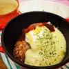 すてーき亭 - 料理写真:アリゴチーズハンバーグ のび~るチーズたっぷりとコーンマッシュポテト添え