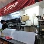 海老豚骨拉麺 春樹 - 店内