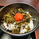 嵐山パーキングエリア(上り)スナックコーナー - ミニ高菜丼