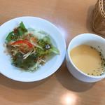 レイヨン デュ ソレイユ - サラダ&スープ