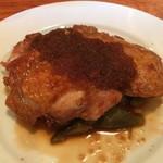 キャラバン - ハーブ鶏のパリパリ焼ジンジャーソース