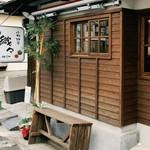 小料理屋 織々 - 外観