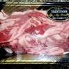 日本橋 長崎館 - 料理写真:日本一 長崎和牛切落し:1,468円