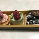 ヨコハマ グランド インターコンチネンタルホテル グルメブティック - 春のかほり