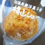 相模原菓子工房 ら・ふらんす - 料理写真:横山シュー
