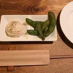 煙 燻製バル トリベーネ - 燻製のポテサラ&枝豆☆彡