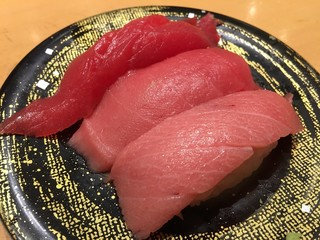 回転寿し 魚一心 イオン元町店