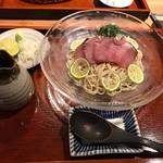 横川橋 康次郎 - 鰹のタタキと酢橘のぶっかけ蕎麦