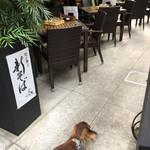 恵比寿 箸庵 -