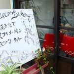 73973411 - 赤い椅子とお人形ପ(⑅ˊᵕˋ⑅)ଓ