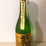 丹山酒造 - 純米大吟醸 雪月花 嵐山